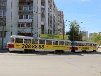 Самара. Tatra T3 (двухдверная) №919, Tatra T3 (двухдверная) №920