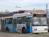Братск. ВМЗ-5298-20 №93