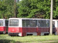 Мариуполь. 71-605 (КТМ-5) №981