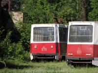 Мариуполь. 71-605 (КТМ-5) №981, 71-605 (КТМ-5) №979