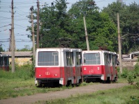 Мариуполь. 71-605А (КТМ-5А) №976, 71-605 (КТМ-5) №961