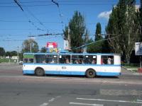 Мариуполь. ЗиУ-682Г00 №1624