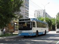 Мариуполь. ЗиУ-682Г-016.02 (ЗиУ-682Г0М) №0001