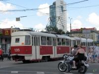 Донецк. Tatra T3SU №135