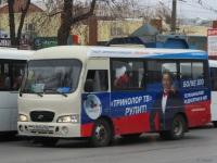 Таганрог. Hyundai County SWB е167рх