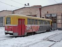 РВЗ-6М2 №333
