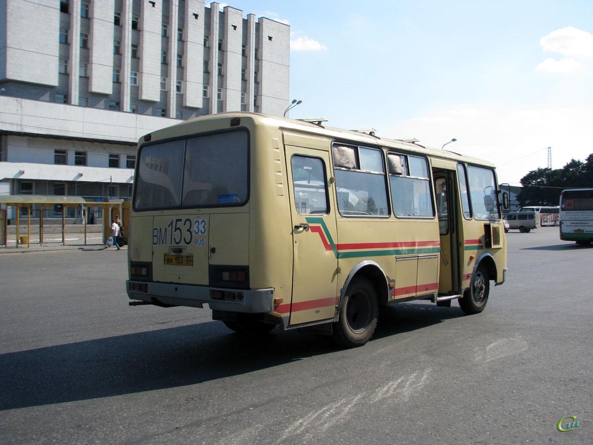 Владимир. ПАЗ-3205 вм153