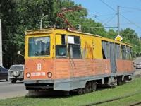 Хабаровск. ВТК-09А №18