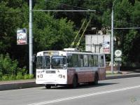 Брянск. ЗиУ-682Г-016 (ЗиУ-682Г0М) №1019