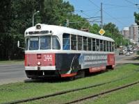 РВЗ-6М2 №344