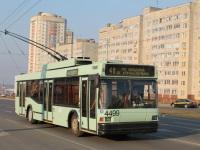 Минск. АКСМ-221 №4499