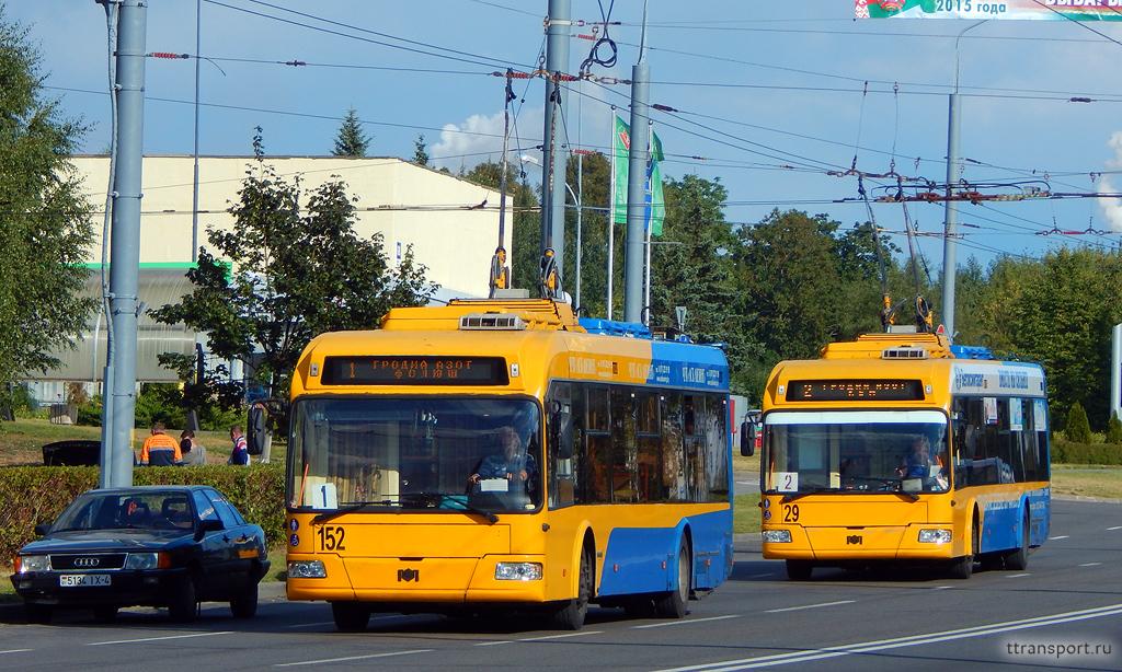Гродно. АКСМ-321 №29, АКСМ-321 №152