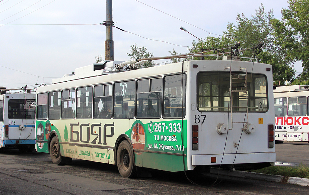 Братск. ВМЗ-5298-20 №87