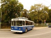 Москва. ЗиУ-682ГМ №5362
