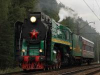 Московская область. П36-0120