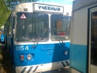 Саратов. ЗиУ-682Г-012 (ЗиУ-682Г0А) №1154