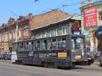Иркутск. 71-605 (КТМ-5) №167