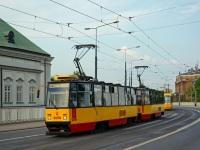 Варшава. Konstal 105N2k №2058