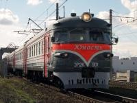 Санкт-Петербург. ЭР2К-901