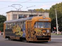 Комсомольск-на-Амуре. РВЗ-6М2 №150