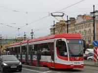 Санкт-Петербург. 71-631-02 (КТМ-31) №5216