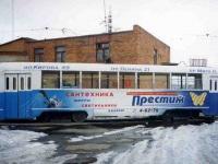Комсомольск-на-Амуре. РВЗ-6М2 №156