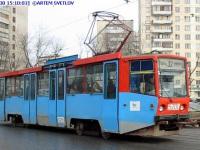 Москва. 71-608КМ (КТМ-8М) №5201