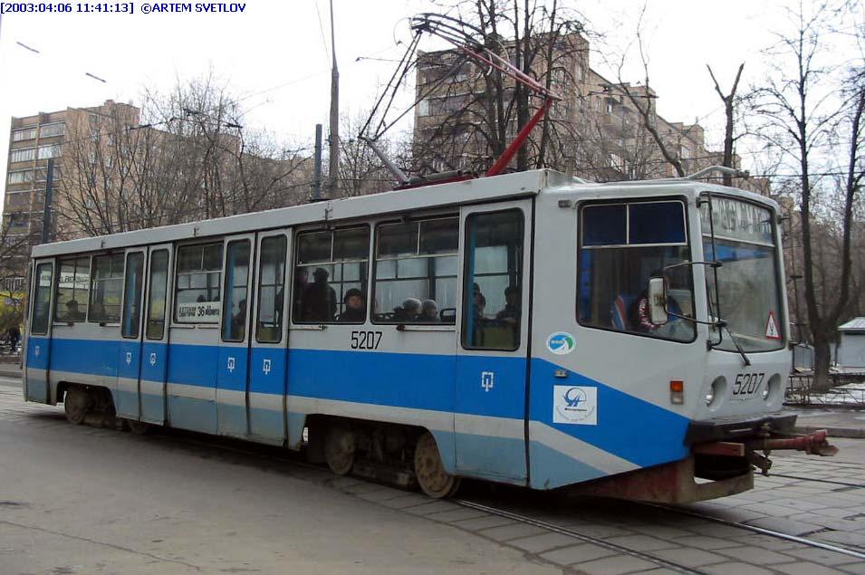 Расписание движения трамвая  36 в Москве  Выходные