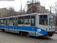 Москва. 71-608КМ (КТМ-8М) №5207