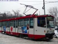 Москва. 71-608КМ (КТМ-8М) №5208