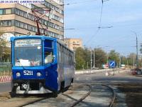Москва. 71-608КМ (КТМ-8М) №5211