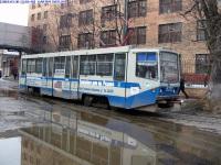 Москва. 71-608КМ (КТМ-8М) №5212
