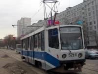 Москва. 71-608КМ (КТМ-8М) №5214