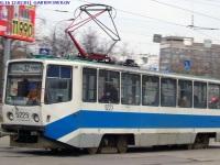 Москва. 71-608КМ (КТМ-8М) №5223