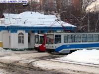 Москва. 71-608КМ (КТМ-8М) №5226