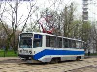 Москва. 71-608КМ (КТМ-8М) №5235