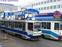 Москва. 71-608КМ (КТМ-8М) №5238, 71-608К (КТМ-8) №5077