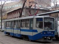 Москва. 71-608КМ (КТМ-8М) №5241