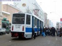 Москва. 71-608КМ (КТМ-8М) №5248