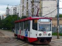 Москва. 71-608КМ (КТМ-8М) №5251