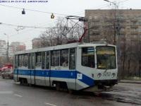 Москва. 71-608КМ (КТМ-8М) №5252