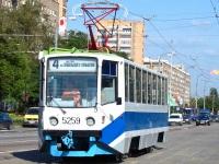Москва. 71-608КМ (КТМ-8М) №5259