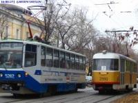 Москва. 71-608КМ (КТМ-8М) №5262, Tatra T3SU №2990