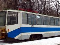 Москва. 71-608КМ (КТМ-8М) №5256