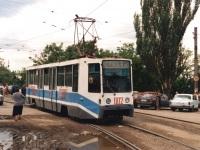 71-608К (КТМ-8) №602