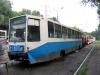 Мариуполь. 71-608К (КТМ-8) №604