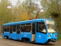 Москва. 71-619К (КТМ-19К) №5379