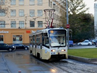 Москва. 71-619А (КТМ-19А) №4345