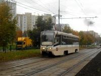 Москва. 71-619К (КТМ-19К) №5065