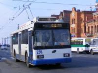 Хабаровск. ВМЗ-5298.00 (ВМЗ-375) №230
